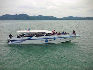เรือเร็วข้ามฟาก ไปเกาะยาว